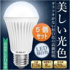 ショッピングled電球 LED電球 E26 5個 LED 電気 照明 電球 ライト LEDライト 天井照明 照明器具 天井 昼白色 LDA8N-H 日用品