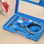 エアーグラインダーセット 工具 エアールーター ミニルーター 空圧工具 作業工具 研磨 錆取り 砥石