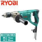 リョービ RYOBI ドリル D-1300VR
