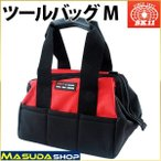 SK11 ツールバッグ M STB-300 1コ入