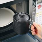 炊飯器 電子レンジ専用炊飯器 レンジ用炊飯器 1合用 1合炊き 1合 炊飯 ごはん 楽炊御膳 ブラック ホワイト 一人用 1人用 電子レンジ