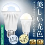 LED電球 同色 2個セット E26 40W相当 LED 電気 照明 電球 ライト LEDライト 天井照明 照明器具 天井 昼白色 電球色 LDA6N-H LDA6L-H