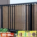 日よけシェード ベランダ 窓 シェード 180×80cm バルコニーシェード 外側 内側 庭 日除け サンシェード 目隠し おしゃれ スクリーン 紫外線 UVカット