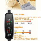 Calibren 足温器 フットウォーマー 足元ヒーター ブーツ型デザイン USB充電式 3段階温度調節 タイミング機能 炭素繊維加熱芯 足