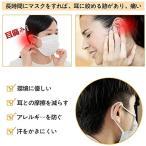 SUNCOON シリコンイヤーフック フック 耳が痛くない 補助道具 イヤーフックアジャスター 再利用可能 大人 子供用(10枚, 透明)