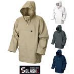 SLASH ヤッケ 綿100% M〜4L シンメン 2099 綿ヤッケ 洗える 防風 安い おしゃれ かっこいい