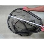 玉網セット アルミフレーム+ラバーコーティングネット 枠サイズ40×55cm