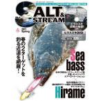 SALT&STREAM ソルト&ストリーム Vol.6