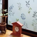 飛散防止効果のある窓飾りシート(大革命アルファ) GH-9202 92cm丈×90cm巻