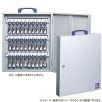 直送 TANNER キーボックス OCシリーズ OC-20