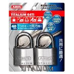直送 ABUS(アバス) TITALIUM南京錠(同一キー) 40mm 6本キー BP64TI40KA2 00721296