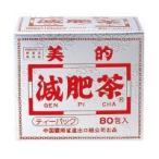 直送 ユーワ 美的減肥茶 240g(3g×80包) (品番:1)