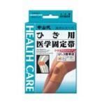 直送 中山式 ひざ用医学固定帯(フリーサイズ)  ベージュ 305800