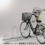 直送 ダイケン 自転車ラック平置き前輪差込 サイクルスタンドCS-M4