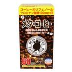 直送 ファイン 203378 メタ・コーヒー 60包