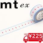 マスキングテープ mt マステ ex 定規 MTEX1P96