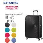 アメリカンツーリスター サムソナイト スーツケース Samsonite Soundbox サウンドボックス 32G*003 77cm Lサイズ