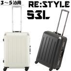 Yahoo!バッグハウス マスヤPLUS ONE RE:STYLE プラスワン リ・スタイル 382-56 フレームタイプのスーツケース