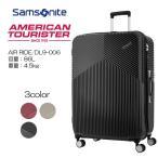 アメリカンツーリスター Samsonite サムソナイト AIR RIDE エアライド DL9-006 / SPINNER 76 / Lサイズ/容量:86L/重量:4.5kg