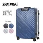 SPALDING スポルディング SP-0783-69 サイズ:69cm/容量:90L/重量:5.2kg