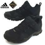 adidas  テレックス AX2R GORE-TEX CM7715  25.0cm
