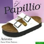 ビルケンシュトック BIRKENSTOCK Papillio Arizona White 363913 アリゾナ パテント プラットフォーム サンダル 白/女性
