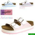 ショッピング厚底 ビルケンシュトック BIRKENSTOCK Papillio Arizona 364093 364113 アリゾナ プラットフォーム サンダル パール/レディース