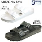 ビルケンシュトック BIRKENSTOCK Classic Arizona EVA アリゾナ サンダル 男性 129421/129441