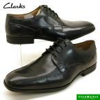 クラークス Clarks Derry Over GTX 20357526 黒 デリーオーバー ゴアテックス ビジネスシューズ 天然皮革 レースアップ