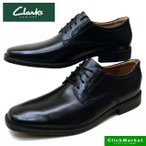 クラークス Clarks Tilden Plain 26110350 ティルデンプレイン ビジネスシューズ 黒 天然皮革 レースアップ メンズ