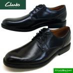 【アウトレット品・返品交換不可】クラークス Clarks Beckfield Walk 26119263 ベックフィールドウォーク ビジネスシューズ 黒 天然皮革 レースアップ メンズ