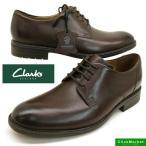 クラークス Clarks Truxton Plain 26119706 濃茶 トラクストン プレーン ビジネスシューズ 天然皮革 レースアップ メンズ