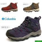 コロンビア COLUMBIA Women's Saber Mid YL5057 セイバー トレッキング/登山靴/女性 5057 244 507 660