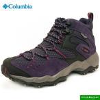 コロンビア Columbia Women's Saber Mid YL5057-507 セイバー トレッキング 登山靴/女性