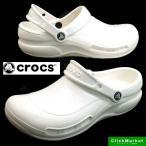 ショッピングサボ クロックス crocs specialist 10073 100 White スペシャリスト クロッグ ワークサンダル メンズ/レディース