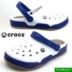 ショッピングCROCS クロックス crocs Front Court Clog 14300-19G 白/青 フロントコート クロッグ サンダル メンズ