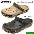 ショッピングレオパード クロックス crocs crocband leopard clog 203171 クロックバンド レオパード クロッグ サンダル 001 70N