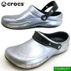 ショッピングcrocs クロックス crocs bistro graphic clog 204044 041 銀 ビストロ グラフィック クロッグ ワークサンダル メンズ