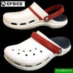 クロックス crocs modi sport clog 204143 1C3 白紺赤 モディ スポーツ クロッグ サンダル メンズ