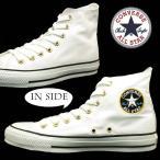 コンバース CONVERSE ALL STAR PLSH HI 1CK354 オールスター ポリスシャツ ハイ 白 メンズ/レディース