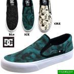 【アウトレット品・返品交換不可】ディーシーシューズ DC Shoes TRASE SLIP-ON SP 300185 トレイス スリップオン メンズ