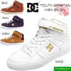 ディーシーシューズ DC Shoes SPARTAN HIGH EV SN 164022 スパルタン ハイ BNC PWH WEW WWD レディース/ジュニア