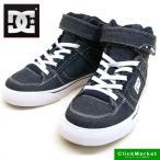 ディーシー DC Shoes SPARTAN HIGE TX SE EV 171015 NVY 紺 スパルタン ハイ キッズ