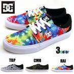 ディーシーシューズ DC Shoes TRASE SP 171013 TBP CMO RAI トレイス メンズ