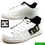【アウトレット品・返品交換不可】ディーシーシューズ DC Shoe NET SN 171050 WTH ネット スニーカー 白黒 メンズ