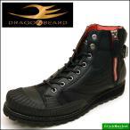 ドラゴンベアード DRAGONBEARD DX-8808 ブーツスニーカー ショートブーツ 黒 8808