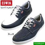 エドウィン EDWIN ED 7153 軽量 デッキシューズ メンズ