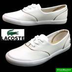 ラコステ LACOSTE LANCELLE LACE 3 EYE 316 1 WSK118-001 ランセルレース カジュアルスニーカー 白 レディース