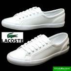 ラコステ LACOSTE LANCELLE BL 1 WSK135-001 ランセル カジュアルスニーカー 白 レディース