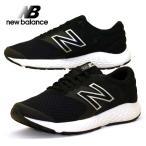 ニューバランス New Balance WE420 LB2 2E 黒白 フィットネス ランニング ウォーキング 幅広 コンフォートスニーカー レディース